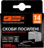 Скоби для ручного степлера Дніпро-М посилені 14 мм тип 53 (А) 1000 шт. 76227005