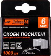 Скоби для ручного степлера Дніпро-М посилені 6 мм тип 53 (А) 1000 шт. 76227001
