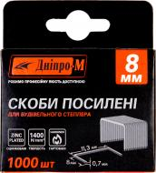Скоби для ручного степлера Дніпро-М посилені 8 мм тип 53 (А) 1000 шт. 76227002