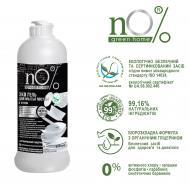 Гель для ручного миття посуду nO% green home ЕКО з вугіллям 0,5л