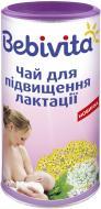 Чай Bebivita Для підвищення лактації 200 г 9007253103435
