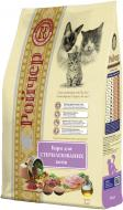 Корм Ройчер для стерилізованих котів 6 кг