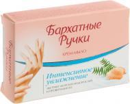Крем-мыло Бархатные ручки Интенсивное увлажнение 75 г