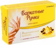 Крем-мыло Бархатные ручки Королевская аргана 75 г