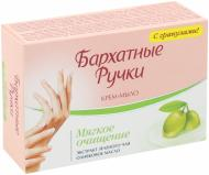 Крем-мыло Бархатные ручки Мягкое очищение 75 г