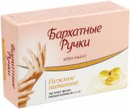 Крем-мыло Бархатные ручки Нежное питания 75 г
