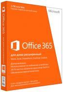 Програмне забеспечення Microsoft Office365 Home Prem 32/64 Russian Subscr 1YR Medialess (6GQ-00177)