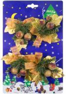 Гілочка декоративна хвойна з листочками і ягодами 11 см 470570