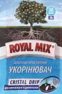 Добриво мінеральне Royal Mix для укорінення (для кореневого підживлення) 20 г