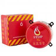 Огнетушитель Автономний диск порошкового пожежогасіння LogicPower Fire Stop V1.0M