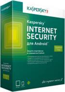 Антивірус Kaspersky Internet Security для Android 1 рік 1 пристрій