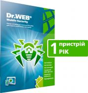 Антивірус Dr.web Mobile Security 1 рік 1 пристрій