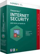 Антивірус Kaspersky Internet Security для всіх пристроїв 2017 1 рік 1 пристрій
