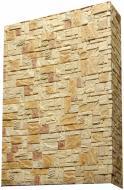 Плитка гіпсова пряма Живий камінь Іспанія 0,4 0,4 кв.м