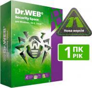 Антивірус Dr.web Security Space 1 рік 1 пристрій