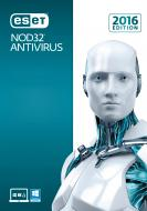 Антивірус ESET NOD32 Antivirus 9 1 рік 2 ПК