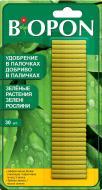 Добриво-палички для зелених рослин BIOPON 30 шт