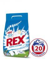 Пральний порошок для машинного та ручного прання REX Гірська свіжість 3 кг