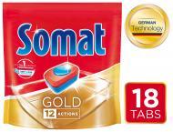 Таблетки для ПММ Somat Gold M 18 шт.