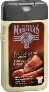 Гель для душу Le Petit Marseillais Сандал та ваніль 250 мл