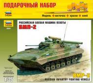 Подарунковий набір ZVEZDA Радянська бойова машина піхоти БМП-2 1:35 3554П