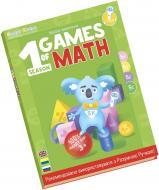 Іграшка інтерактивна Smart Koala Ігри Математики (Cезон 1) SKBGMS1