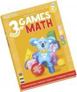 Іграшка інтерактивна Smart Koala Ігри Математики (Cезон 3) SKBGMS3