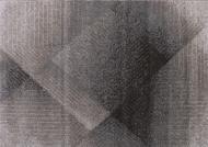 Килим Moldabela Matrix 56501-1-15055 1,2x1,7 м
