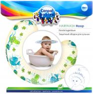Рондо Canpol Babies для купання 2/540
