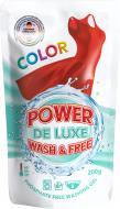 Гель для машинного та ручного прання POWER DE LUXE для кольорових речей 0,2 л