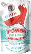 Гель универсал POWER DE LUXE для цветных вещей 1 л
