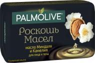 Мило Palmolive Розкіш олій з олією мигдалю та камелією 90 г