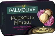 Мило Palmolive Розкіш Олій з олією макадамії 90 г