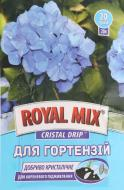 Добриво мінеральне Royal Mix для гортензій (для кореневого підживлення) 20 г