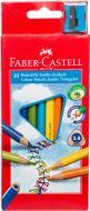 Олівці кольорові Jumbo з чинкою Faber-Castell