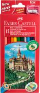 Олівці кольорові з чинкою Faber-Castell