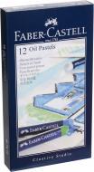 Пастель олійна Faber-Castell 12 кольорів