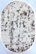 Килим Art Carpet Paris 60 Z 80x150 см