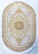 Килим Art Carpet Paris 90 Z 80x150 см