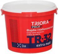 Краска латексная водоэмульсионная Triora TR-32 extra matt глубокий мат белый 3л