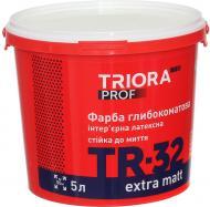 Краска латексная водоэмульсионная Triora TR-32 extra matt глубокий мат белый 5л