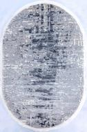 Килим Art Carpet Paris 71 Z 80x150 см