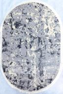 Килим Art Carpet Paris 61 Z 80x150 см