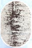 Килим Art Carpet Paris 70 Z 160x230 см