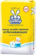 Хозяйственное мыло Ушастый нянь отбеливающее 180 г