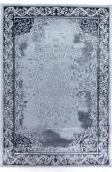 Килим Art Carpet Paris 81 D 120x180 см