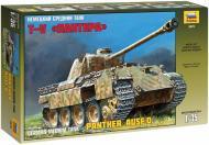 Подарунковий набір ZVEZDA Німецький середній танк Пантера 1:35 3678П