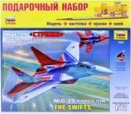 Подарунковий набір ZVEZDA Літак Міг-29 авіагрупа Стрижі 1:72 7234П