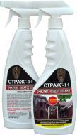 Очиститель высолов универсальная Страж - 14 0.5 л
