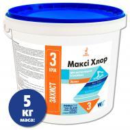 МаксиХлор тривалої дії 5 кг